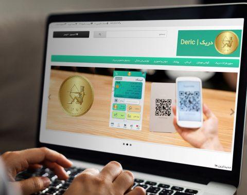 ثبت سفارش در سایت شرکت فروش اعتباری دریک